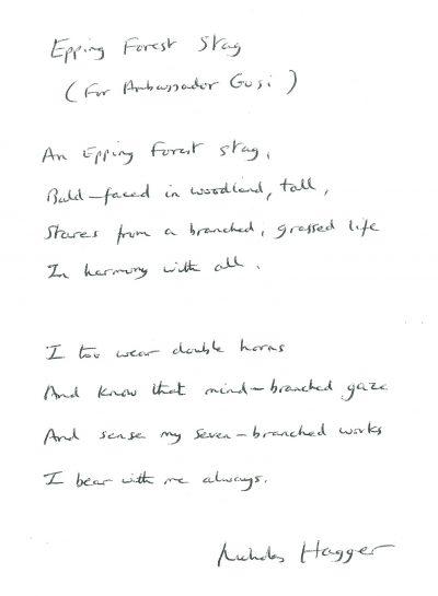 stag-poem-manuscript